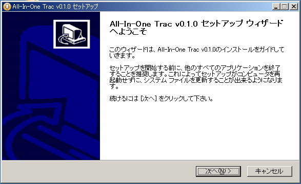 all-in-one-trac-02.png