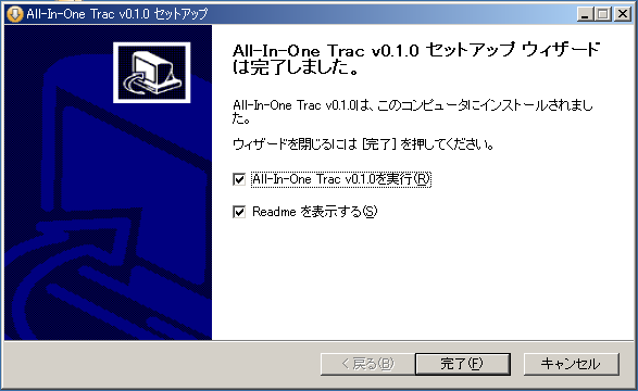 all-in-one-trac-11.png