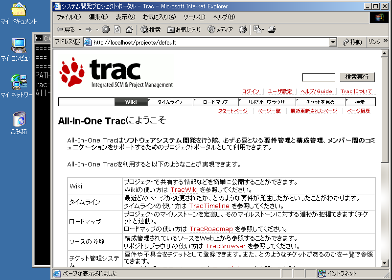 all-in-one-trac-16.png