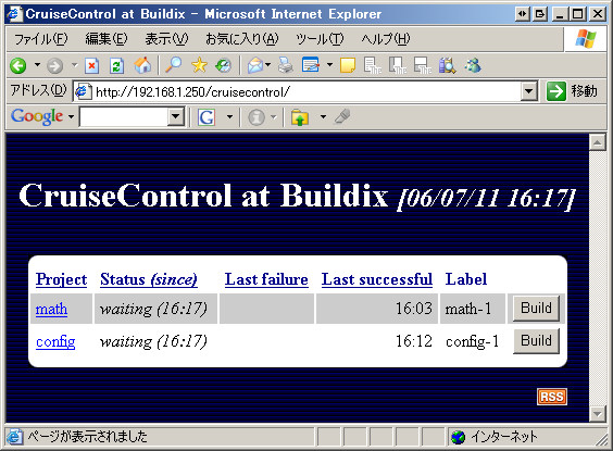 buildix-web-cruisecontrol.png