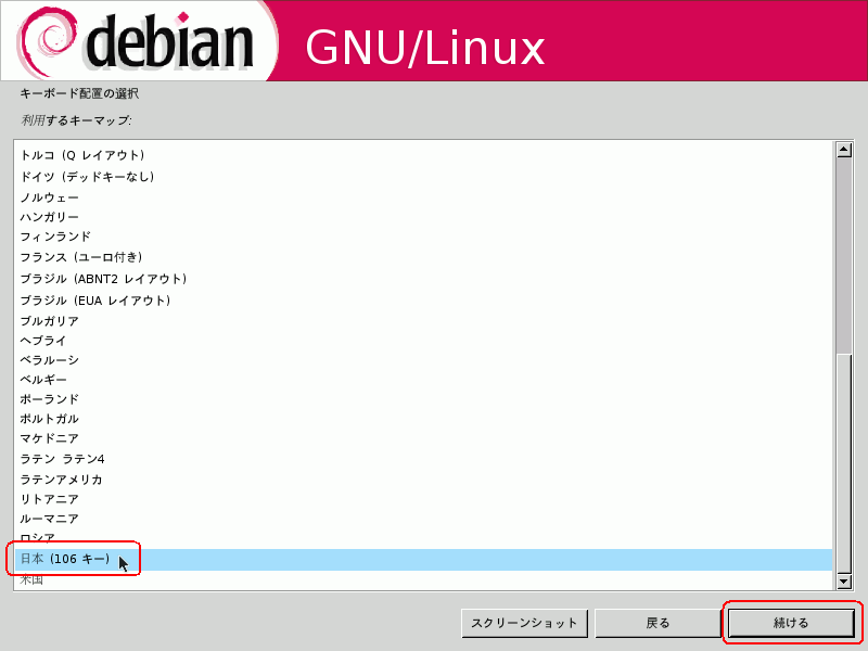 debian-etch-beta3-03.png