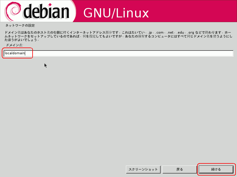 debian-etch-beta3-05.png