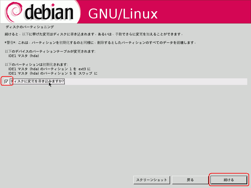 debian-etch-beta3-09.png