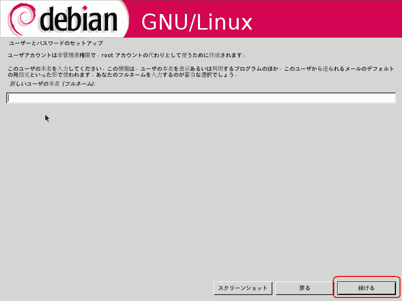 debian-etch-beta3-11.png