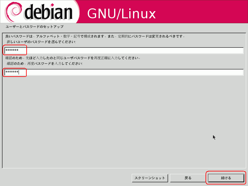 debian-etch-beta3-13.png