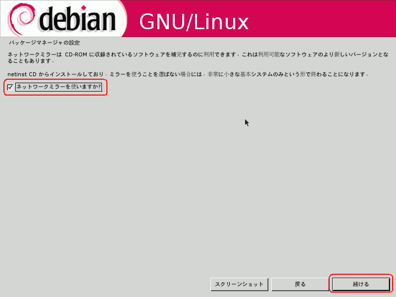 debian-etch-beta3-14.png