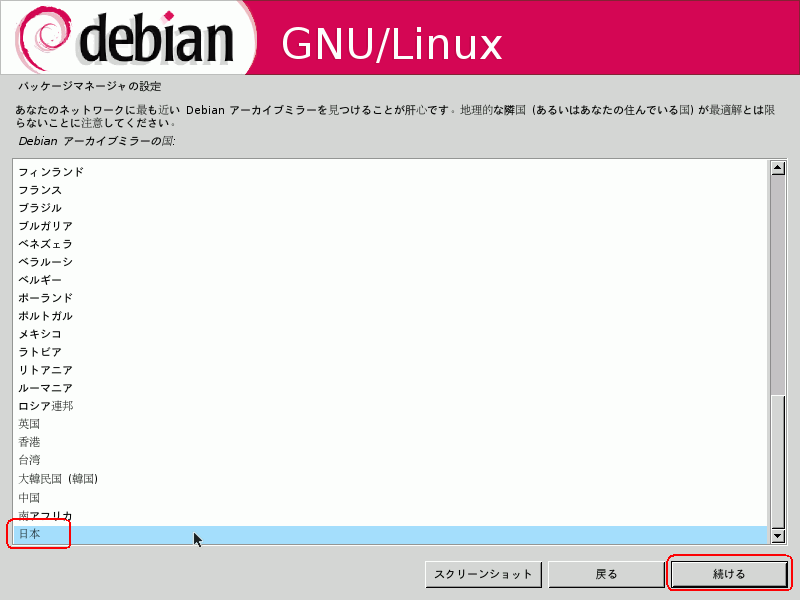 debian-etch-beta3-15.png