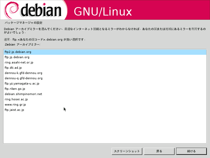 debian-etch-beta3-16.png