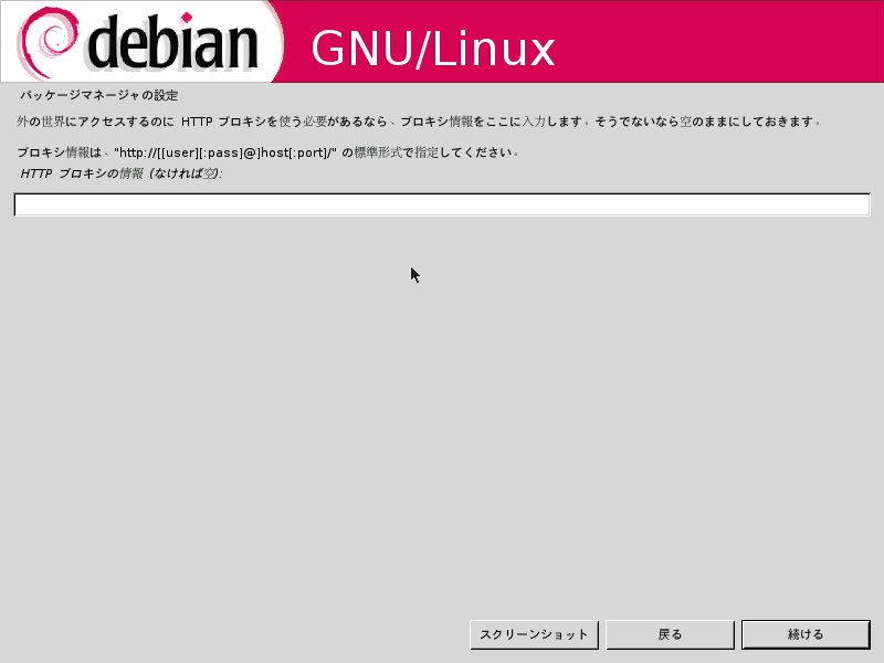 debian-etch-beta3-17.png