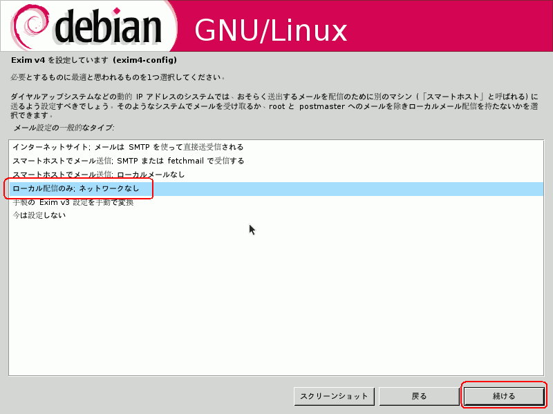 debian-etch-beta3-22.png