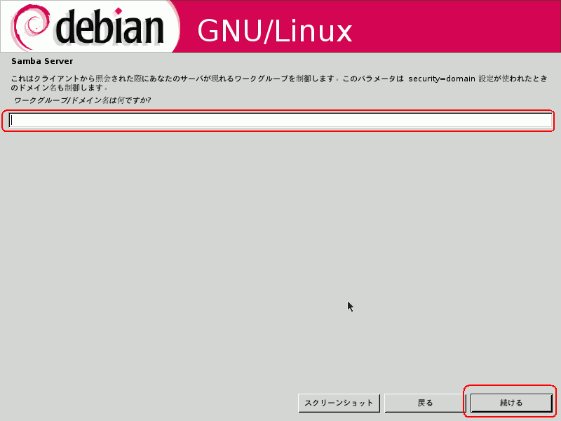 debian-etch-beta3-25.png