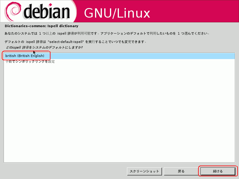 debian-etch-beta3-26.png