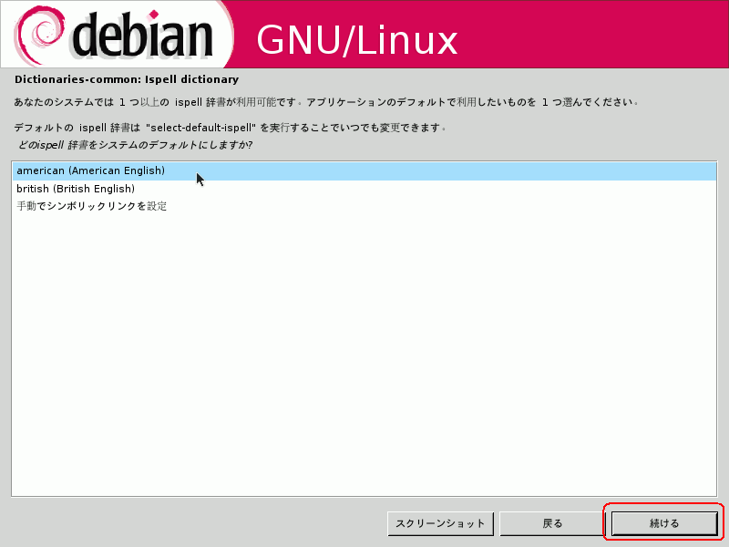 debian-etch-beta3-27.png