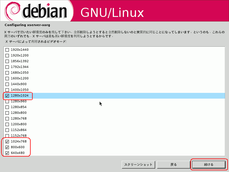 debian-etch-beta3-28.png