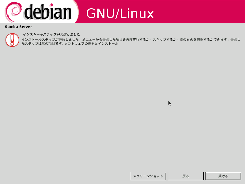 debian-etch-beta3-29.png