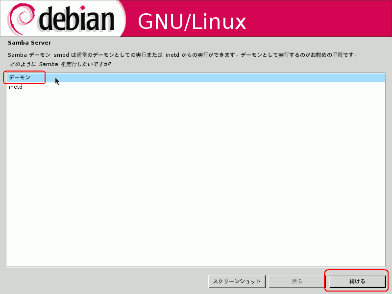 debian-etch-beta3-30.png