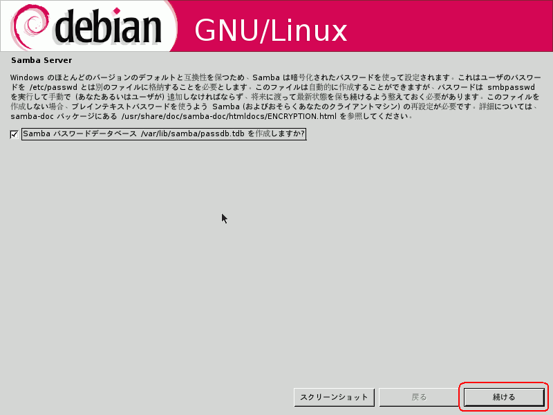 debian-etch-beta3-32.png