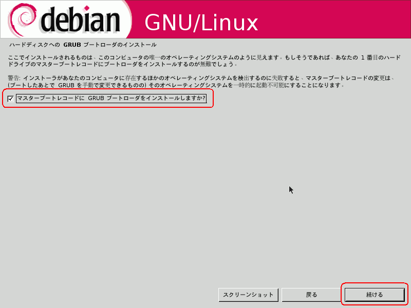 debian-etch-beta3-34.png