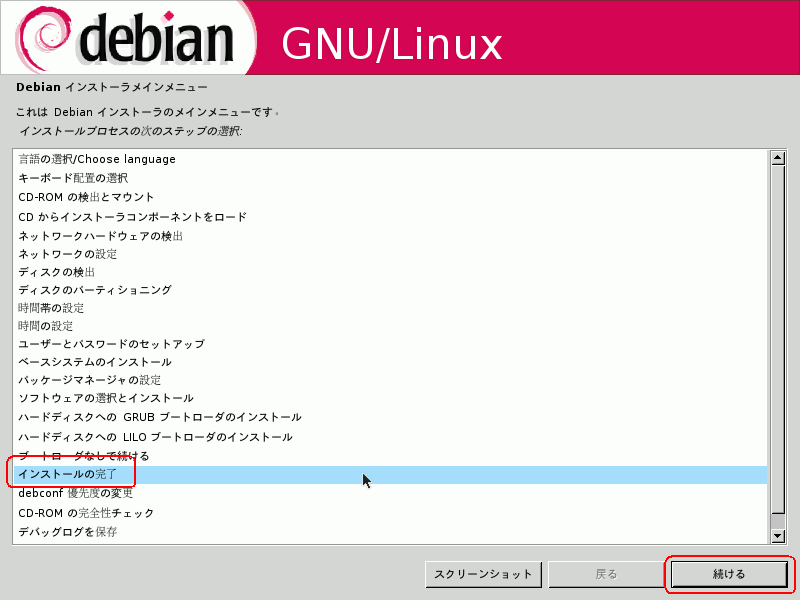 debian-etch-beta3-36.png