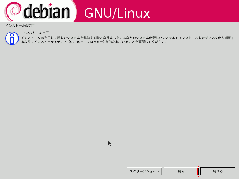 debian-etch-beta3-37.png