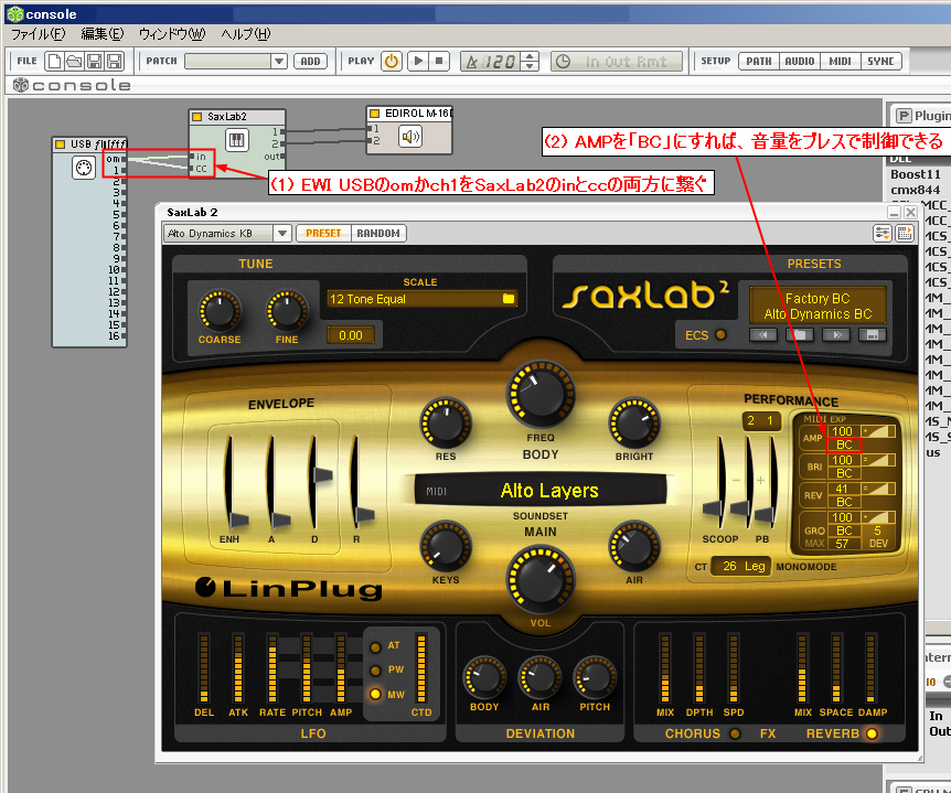 console-SaxLab2.png