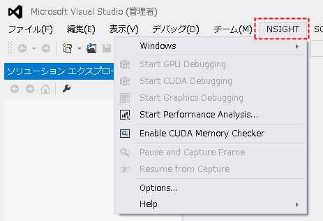VS2012UP4_nsight.png