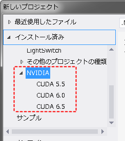 VS2012UP4_wizard.png