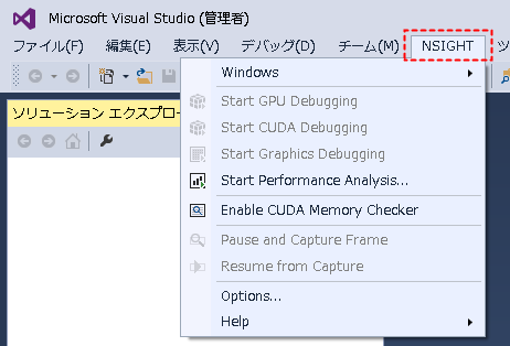 VS2013UP3_nsight.png