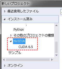 VS2013UP3_wizard.png