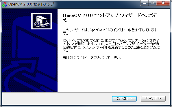 opencv2.0.0a-01.png