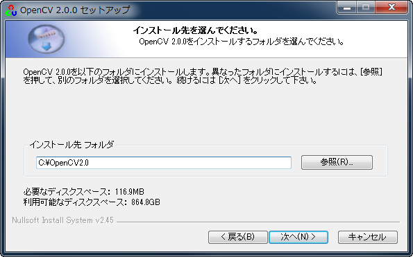 opencv2.0.0a-03.png