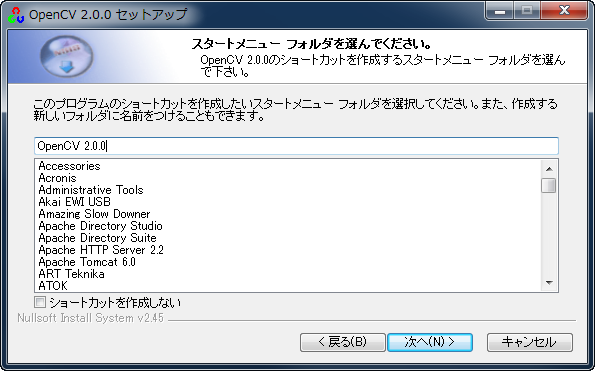 opencv2.0.0a-04.png