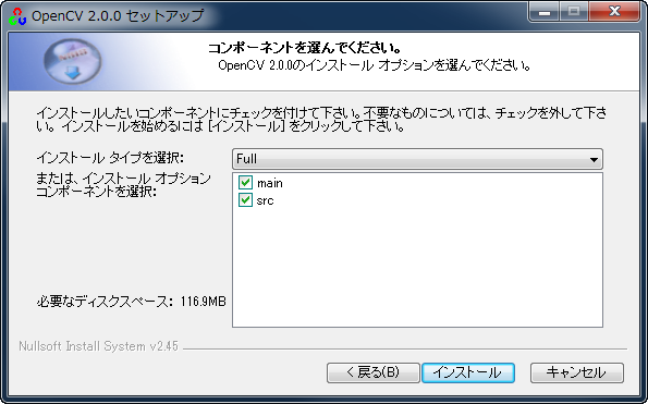 opencv2.0.0a-05.png