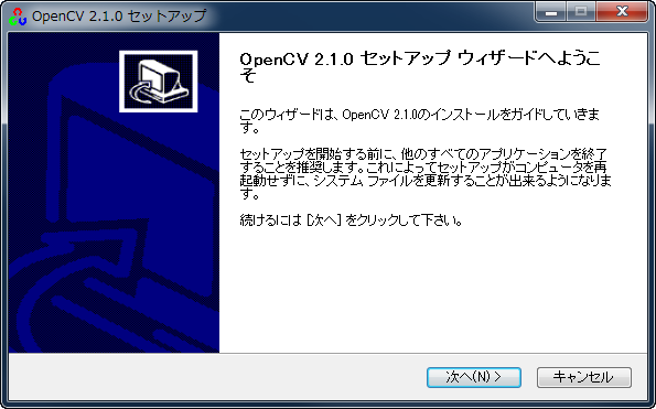 opencv2.1.0-01.png