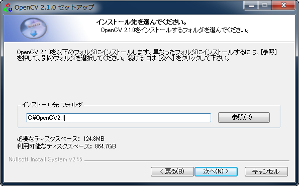 opencv2.1.0-03.png