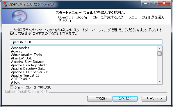 opencv2.1.0-04.png