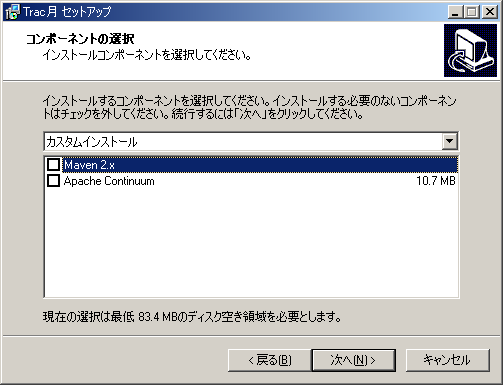 trac-light-1.3.3-install-03.png