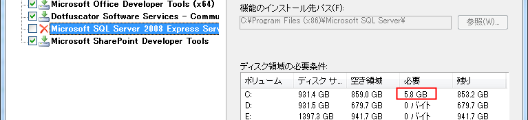 vs2010-install-components-without-sqlserver.png
