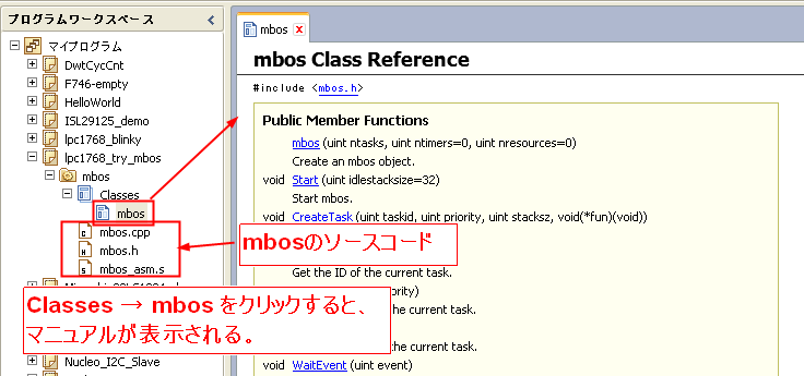 mbos-003.png