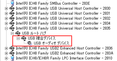 widix8-usb-connection.png