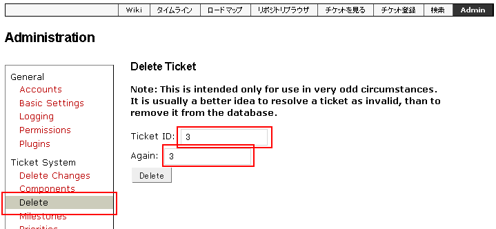 ticketdeleteplugin-02.png