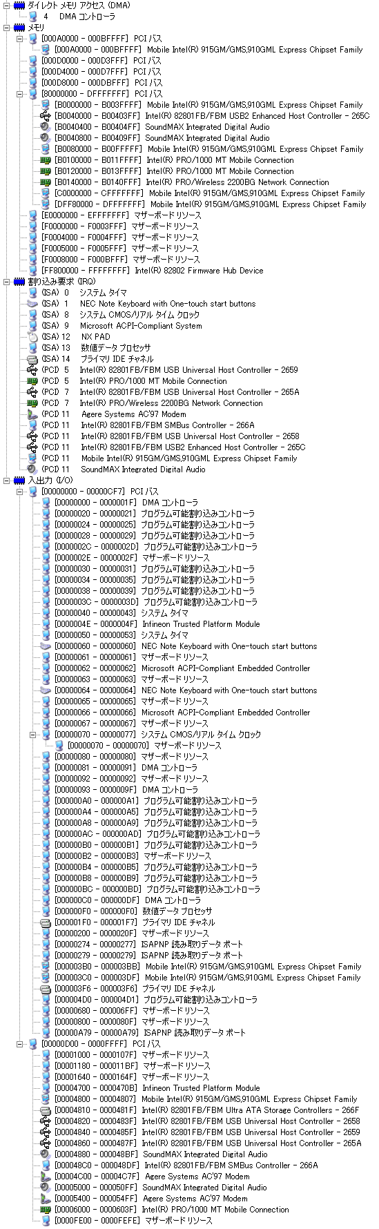 VYFF1-XPSP3-device-manager-02.png