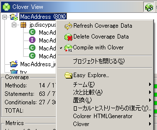 eclipse_clover37.png